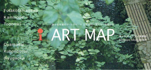 artmap1